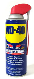 Slot onderhoud spray WD40 450 ml